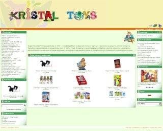 kristaltoys.com