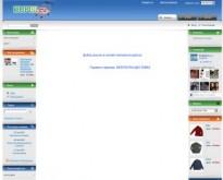 Интернет магазин Kupisi.eu