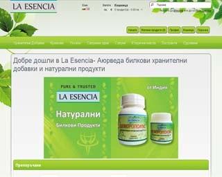 La Esencia - Аюрведа билкови хранителни добавки и други натурални продукти