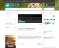 Риболовен онлайн магазин Лагуна