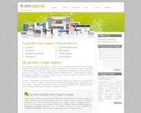 Уеб дизайн. Изработка на уеб сайт - Ledina-Design.com
