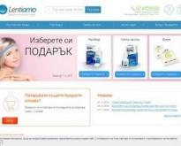 Lentiamo.bg - Онлайн магазин за контактни лещи и аксесоари