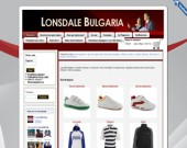 Интернет магазин за спортни стоки Lonsdale