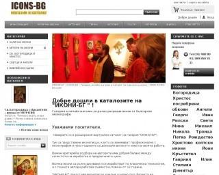 magazin.icons-bg.com