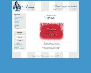 magazindrehi.com