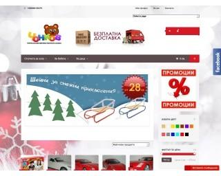 magazinichonkov.com