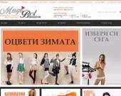 Интернет магазин за бельо, бански, чорапи и аксесоари