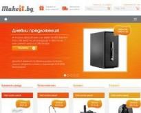 е-магазин за техника, консумативи, аксесоари и услуги