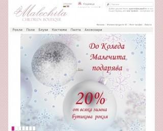 malechita.com