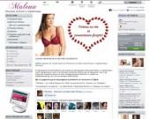 Онлайн Магазин за бельо и чорапогащи Малена