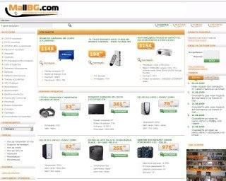 Mallbg.com - Таблети, лаптопи, смарт телефони, офис консумативи...