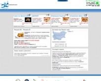 Доставка на храна за вкъщи и офиса Mandja.BG Поръчай храна онлайн