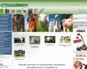 Марпекс Маркет - всичко за селското стопанство, консумативи, техника, аксесоари