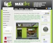 Магазин за био храни, хранителни добавки и козметика