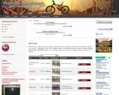 Интернет магазин за маркови велосипеди втора употреба