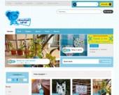 Синьото мече – онлайн магазин за ръчно изработени стоки