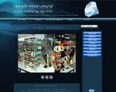 Онлайн магазин за бижутерия от полускъпоценни камъни и перли