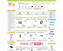 МИТ.БГ - Интернет хипермаркет