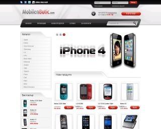Online-Shop за Маниаци