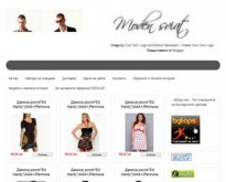 """Онлайн магазин""""Моден свят""""!Качествени реплики на дрехи и обувки!"""