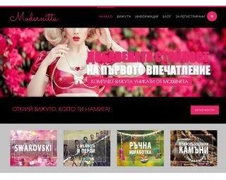 Бижута Онлайн - Modernitta