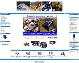 motoshop1.com