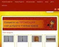 Онлайн магазин за Восъчни основи