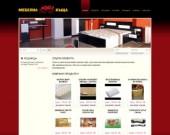 Мебелен онлайн магазин
