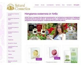 naturalcosmetics-alba.com