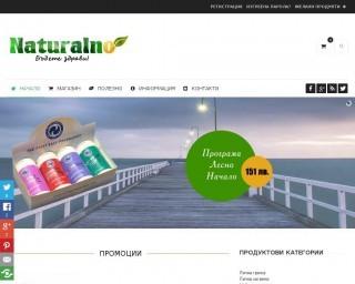 Натурални АкваСорс продукти от Натурално