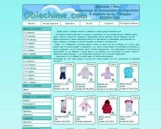 oblechime.com