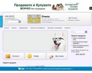 ochila.umi.ru