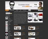 Слънчеви очила - онлайн магазин
