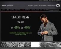 Мъжки дрехи - магазин Online Boutique