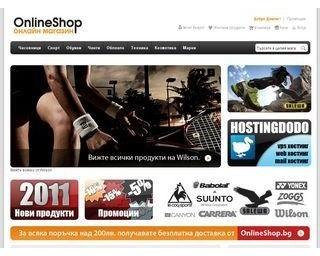 onlineshop.bg