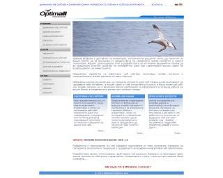 optimall-soft.com