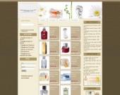 Маркова парфюмерия - Parfumi-shop.net