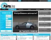 Най-голямата онлайн автоморга, авточасти втора ръка за всички марки автомобили.