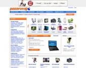Pazaruvaj.com - Надежден помощник за покупки