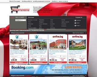 Pazaruvane | Всички намалени оферти от сайтове за промоции и колективно пазаруване