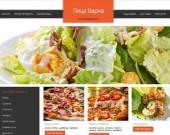 Бърза доставка на пица Варна и съвършен вкус