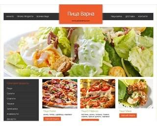 pizzavarna.com