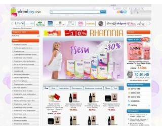 plamboy.com
