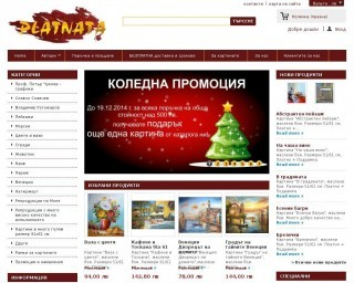 platnata.com
