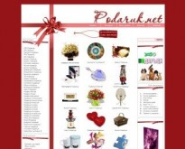 Podaruk.net - Онлайн магазин за подаръци