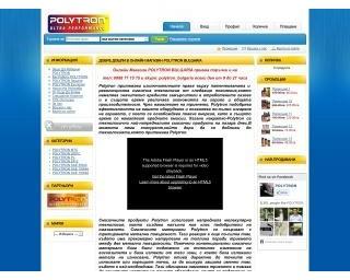 polytron.org