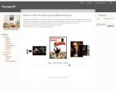 Електронен магазин за маслени картини, портрети, постери.