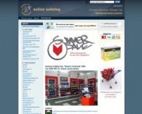 Power & Beauty - Интернет магазин