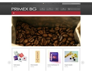 Кафе и италиански продукти от ПРИМЕКС БГ ЕООД