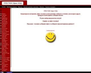 probg.net